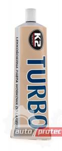 Фото 1 - К2 TURBO Восковая паста для полировки кузова K2TURBO