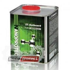 ���� 2 - Nanoprotec Outboard 2T ����� ��� ����������� ����������