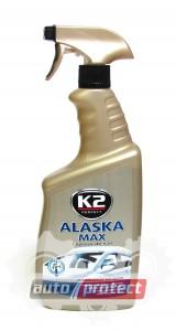 Фото 1 - К2 Alaska Max Размораживатель для стекол и кузова -70C