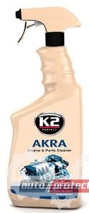 Фото 1 - К2 Akra Средство для внешней мойки двигателя K2AKRA