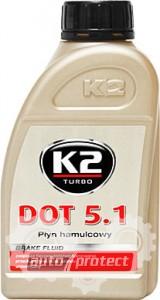 Фото 1 - К2 DOT 5.1 Тормозная жидкость