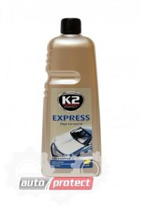 Фото 1 - К2 Express Plus Шампунь с воском