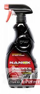 Фото 1 - Nanox NX5358 Очиститель дисков всех типов, нанотехнология