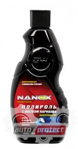 Фото 1 - Nanox (США) Полироль с воском карнауба, нанотехнология Nanox
