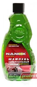 Фото 1 - Nanox (США) Шампунь автомобильный с воском, нанотехнология Nanox