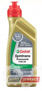 Фото 1 - Castrol Syntrans Transaxle 75W-90 Трансмиссионное масло