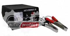 Фото 2 - Autoprotect Молния 10 Зарядное устройство