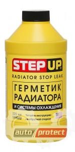 Фото 1 - Step Up Step Up Герметик радиатора и системы охлаждения