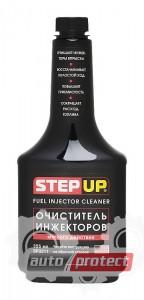 Фото 1 - Step Up Step Up Очиститель инжекторов, 355 мл