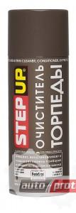 Фото 1 - Step Up Очиститель торпеды, винила, кожи, пластика