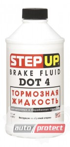 Фото 1 - Step Up DOT 4 Тормозная жидкость