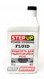 Фото 1 - Step Up Step Up жидкость для гидроусилителя руля