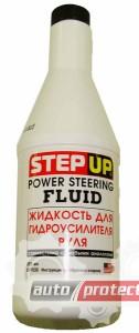 Фото 2 - Step Up Step Up жидкость для гидроусилителя руля