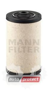 ���� 1 - MANN-FILTER BFU 900 x ������ ���������