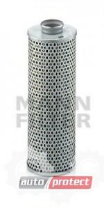 Фото 1 - MANN-FILTER H 930 фильтр топливный