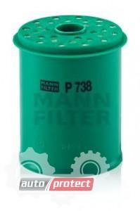 Фото 1 - MANN-FILTER P 738 x фильтр топливный
