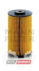 Фото 1 - MANN-FILTER P 811 x фильтр топливный