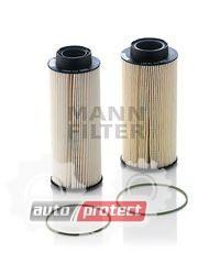 Фото 1 - MANN-FILTER PU 10 003-2 x фильтр топливный