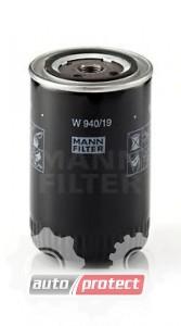 Фото 1 - MANN-FILTER W 940/19 фильтр топливный