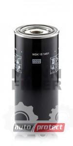 Фото 1 - MANN-FILTER WDK 13 145/1 фильтр топливный