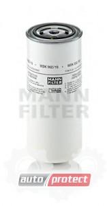 Фото 1 - MANN-FILTER WDK 962/16 фильтр топливный