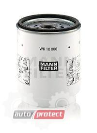 Фото 1 - MANN-FILTER WK 10 006 z фильтр топливный