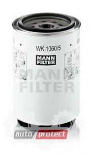 Фото 1 - MANN-FILTER WK 1060/5 x фильтр топливный