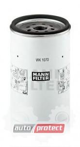 Фото 1 - MANN-FILTER WK 1070 x фильтр топливный