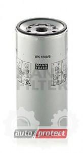 Фото 1 - MANN-FILTER WK 1080/6 x фильтр топливный