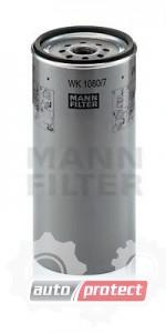 Фото 1 - MANN-FILTER WK 1080/7 x фильтр топливный
