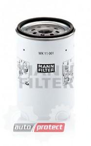 Фото 1 - MANN-FILTER WK 11 001 x фильтр топливный