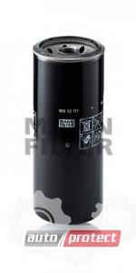 Фото 1 - MANN-FILTER WK 12 111 фильтр топливный