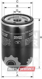 Фото 1 - MANN-FILTER WK 12 290 фильтр топливный