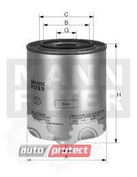 Фото 1 - MANN-FILTER WK 12 290/1 фильтр топливный