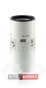 Фото 1 - MANN-FILTER WK 1270 фильтр топливный