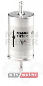 Фото 1 - MANN-FILTER WK 410 фильтр топливный