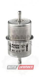 Фото 1 - MANN-FILTER WK 43/8 фильтр топливный