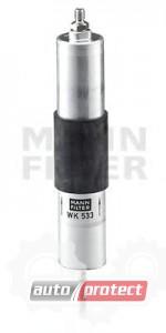 Фото 1 - MANN-FILTER WK 533 фильтр топливный