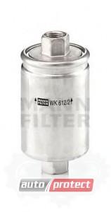 Фото 1 - MANN-FILTER WK 612/2 фильтр топливный