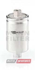 Фото 1 - MANN-FILTER WK 612/5 фильтр топливный