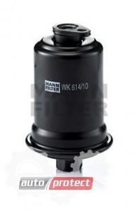 Фото 1 - MANN-FILTER WK 614/10 фильтр топливный