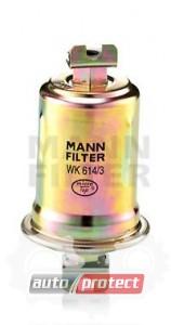 Фото 1 - MANN-FILTER WK 614/3 x фильтр топливный