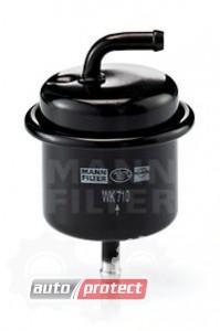 Фото 1 - MANN-FILTER WK 710 фильтр топливный