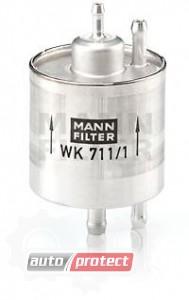 Фото 1 - MANN-FILTER WK 711/1 фильтр топливный
