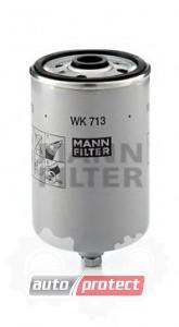 Фото 1 - MANN-FILTER WK 713 фильтр топливный