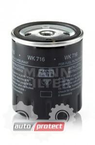 Фото 1 - MANN-FILTER WK 716 фильтр топливный