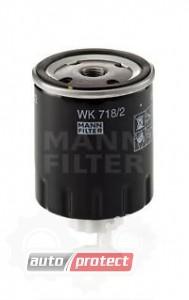 Фото 1 - MANN-FILTER WK 718/2 фильтр топливный