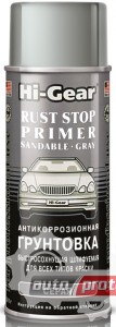 Фото 1 - Hi-Gear Rust Stop Грунтовка антикоррозионная