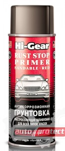 Фото 3 - Hi-Gear Rust Stop Грунтовка антикоррозионная