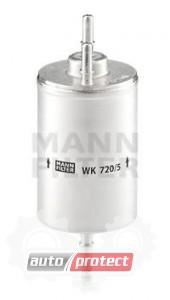 Фото 1 - MANN-FILTER WK 720/5 фильтр топливный